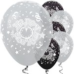 "Silberne & schwarze ""Happy New Year""-Luftballons aus Latex 30cm"